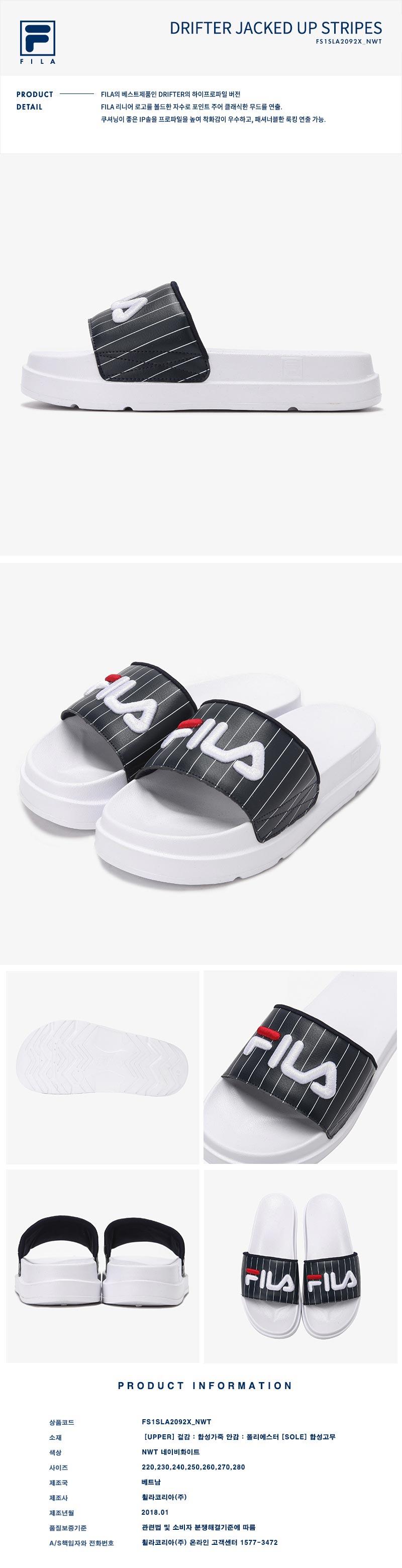8aa68c4f8b01  FILA  Couple Sandals Slipper Drifter Tapey Jacked Up Stripes   Drifter  Stripes   Fur Sandals